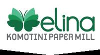 Komotini Paper Mill